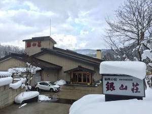 銀山温泉03