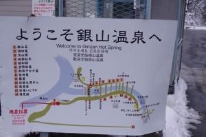銀山温泉01