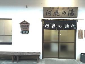 河津桜まつり07