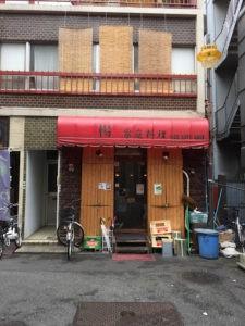 汁なし担々麺01