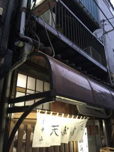 中山黒天丼01