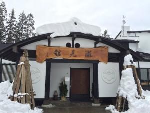銀山温泉02
