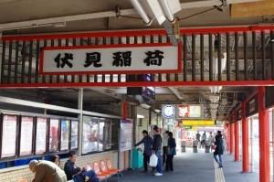 2013京都紅葉狩り16