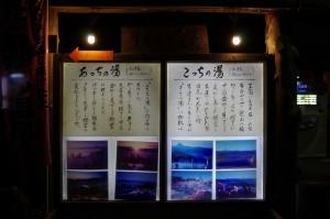 2013昇仙峡06
