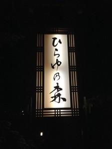 2013飛騨高山06
