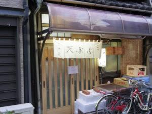 厨SAWAのアメリカンソースオムライス(孤独のグルメ聖地巡礼)15