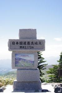 2016志賀草津、横手山頂、熊の湯、万座05
