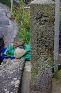 2012京都旅行初日05