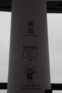 2012東京スカイツリー07