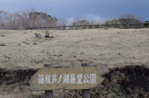 2012いつもの山坂道02