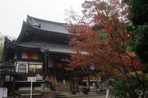 2012京都旅行初日17
