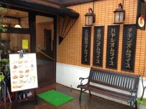 2012京都旅行初日09