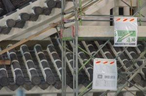 2012西日本ドライブ二日目19