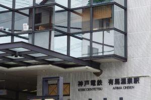 2012西日本ドライブ二日目24