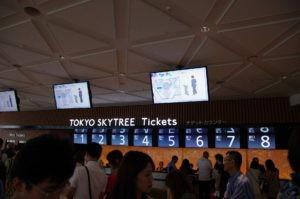 2012東京スカイツリー02