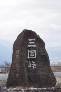2012いつもの山坂道05