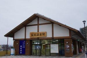 2012花見山公園07