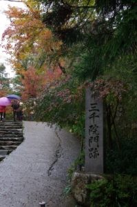 2012京都旅行初日02