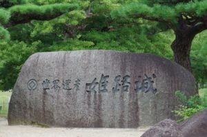 2012西日本ドライブ二日目12