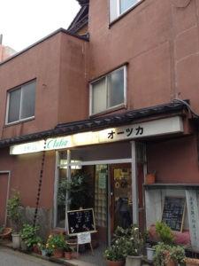 2012金沢旅行14