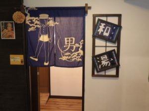 2016玉川温泉(ときがわ町)03
