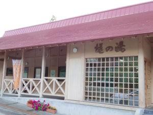 2016檜枝岐村燧の湯とあした天気02