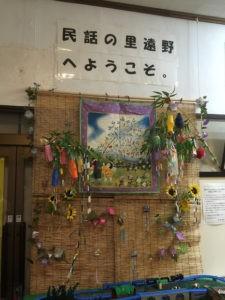 2016玉川、鶴の湯、遠野、南三陸21