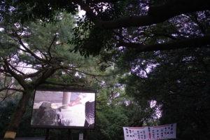 2017ise_22